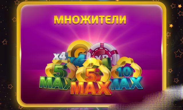 Игровые термины казино скачать бесплатно казино играть на деньги